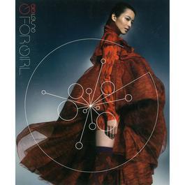 G For Girl 2015 GiGi Liang