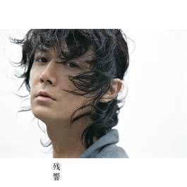 Zankyou 2014 Fukuyama Masaharu