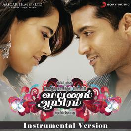 Vaaranam Aayiram (Original Motion Picture Soundtrack) (Instrumental Version) 2011 Harris Jayaraj