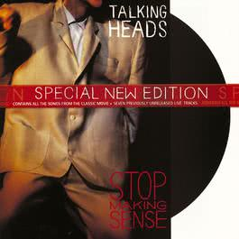 What A Day That Was ( Live Edit ) 2003 Talking Heads
