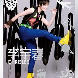 李宇春 2009 Chris Lee