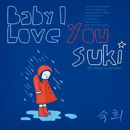Baby I Love You 2012 SUKI