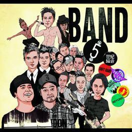 Band 5 Shi Ji Zu He 2007 Various Artists