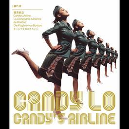 吉祥物 ((Album Version)) 2008 Candy Lo