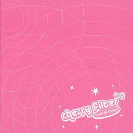 Made In Korea? 2002 Cherry Filter