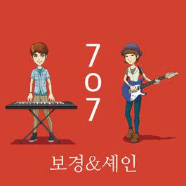 707 2012 Kim Bo Kyung; Shayne