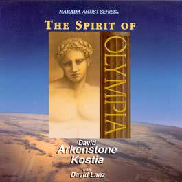 The Spirit Of Olympia 1992 David Arkenstone