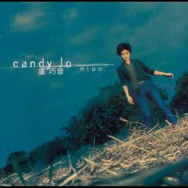 Guai Guai Fang 1998 Candy Lo