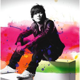 Kimi, Meguru, Boku 2008 Motohiro Hata