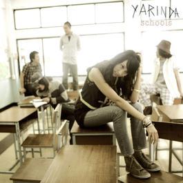 Schools 2017 Yarinda
