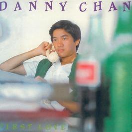 Chen Bai Jiang Ji Nian Quan Ji Vol. 1 : Chu Lian 1979 Danny Chan