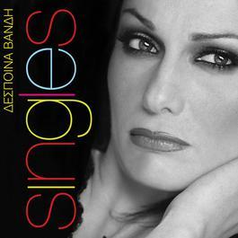 Singles 2007 Despina Vandi