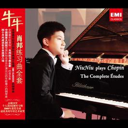 Chopin: Complete Études 2014 Niu Niu