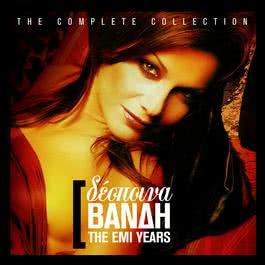The EMI Years / The Complete Collection 2007 Despina Vandi