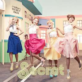 Shy Boy 2011 Secret