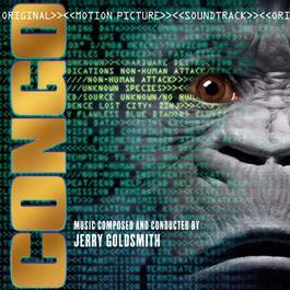 Congo Original Motion Picture Soundtrack 1995 Jerry Goldsmith
