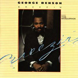 Affirmation 1976 George Benson