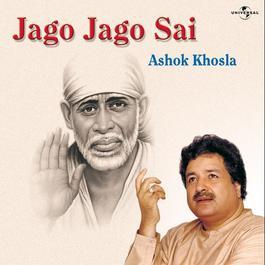 Jago Jago Sai 2008 Ashok Khosla