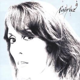 Wala Keef 2002 Fairuz