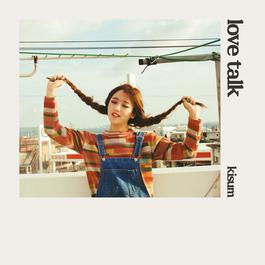 LOVE TALK (feat.Hwa Sa of MAMAMOO) 2015 키썸; 화사