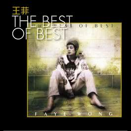 The Best Of Best 2012 Faye Wong