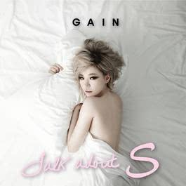 Talk about S. 2012 Gain