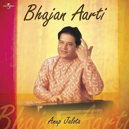 Bhajan - Aarti 2005 Anup Jalota