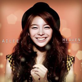 Heaven 2012 Ailee