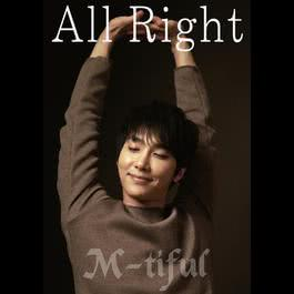 All right 2012 M-tiful