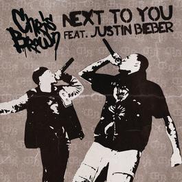 Next To You 2011 Chris Brown