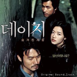 Daisy 2006 Korea Various Artists