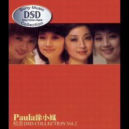 Paula Tsui DSD Collection No. 2 2003 Paula Tsui