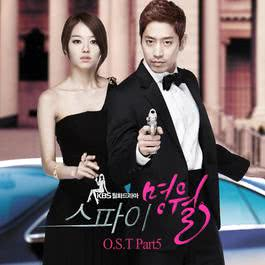 Spy MyeongWol O.S.T Part.5 2011 Spy Myung-wol