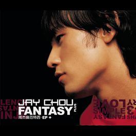 Jay Fantasy DVD 2008 Jay Chou