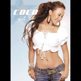 Just Want You 2006 CoCo Lee