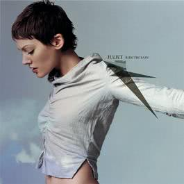 Ride The Pain 2004 Juliet(欧美)