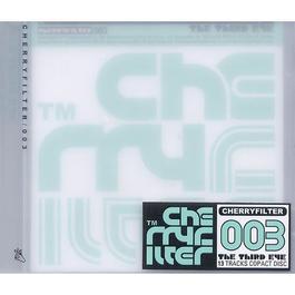 Third Eye 2003 Cherry Filter