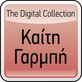 The Digital Collection 2008 Katy Garbi