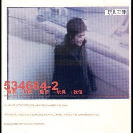 Wan Ju 1997 Faye Wong