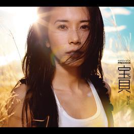 Precious 2010 Karen Mok