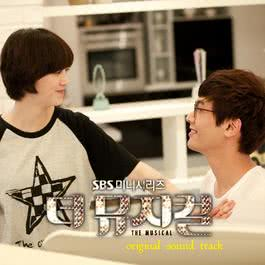 The Musical OST Part.3 2011 The Musical OST