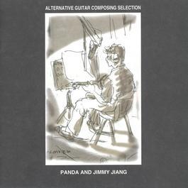 Alternative Guitar Composing 1998 Panda Xiong