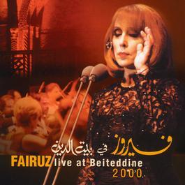 Live At Beitedienne 2001 Fairuz