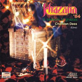 Khazana '84 (Live) 2005 Chandan Dass