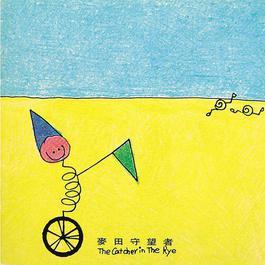無題 1997 Maitian Shouwang Zhe