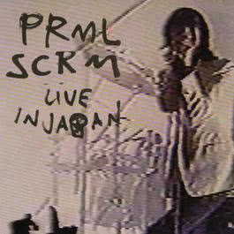 Live in Japan 2011 Primal Scream