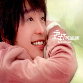 Your Heart My Heart (Strings Version) 2006 Nicholas Teo