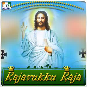 Rajavukku Raja 2018 Various Artists