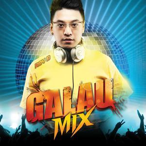 Galau Mix dari Hello