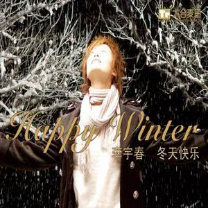 冬天快樂 2006 Chris Lee